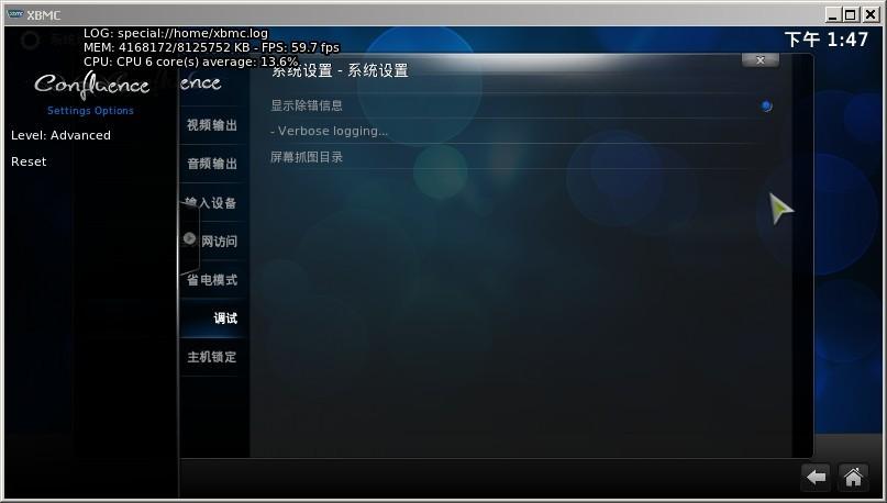XBMCEnableDebugging