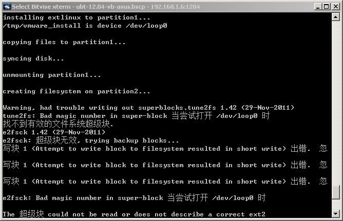 XBMC-OpenELEC-Virtualbox-07
