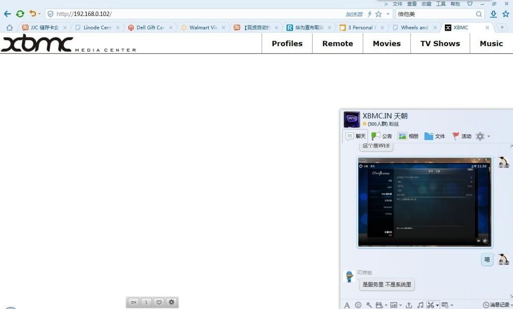 xbmc-web-interface-20141209045428