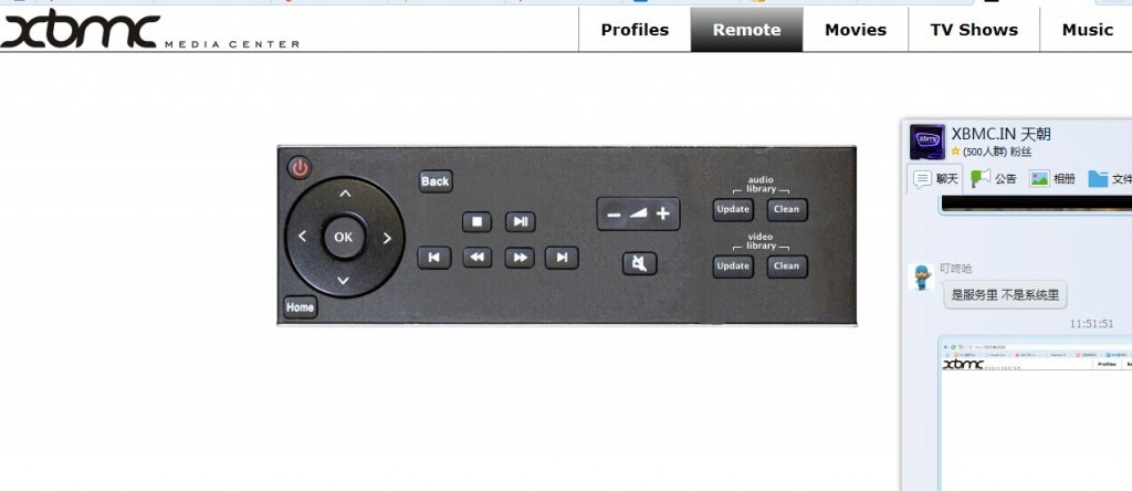 xbmc-web-interface-remote-20141209045428