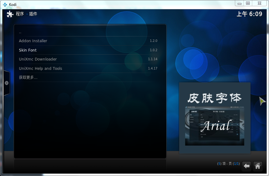 karaoke20150511061423