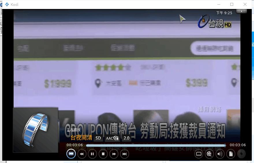 kodi-tv-20150923054816