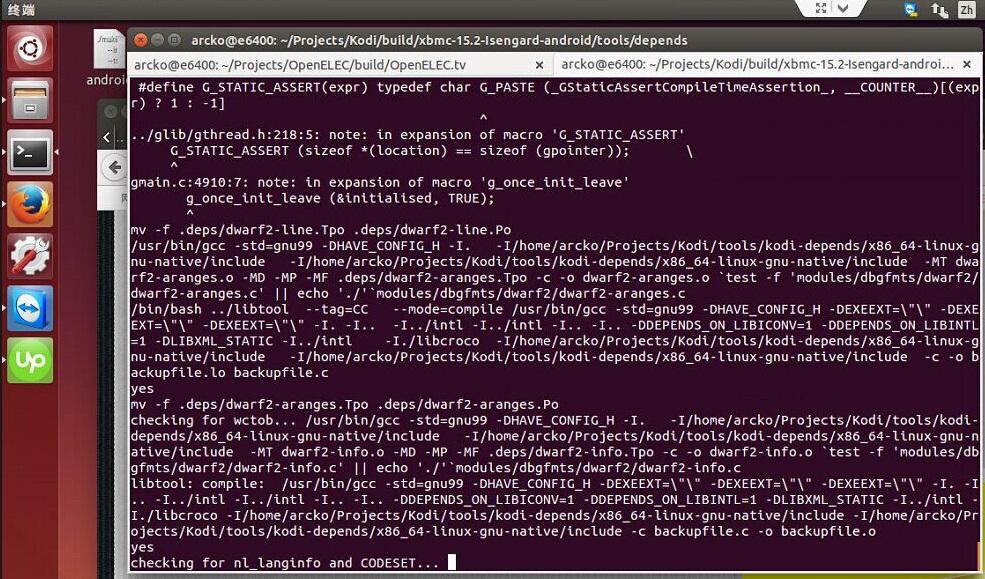 nbn-speedup-kodi-compile-20151102014942
